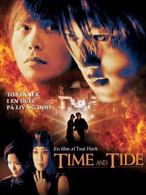 顺流逆流 (2000)