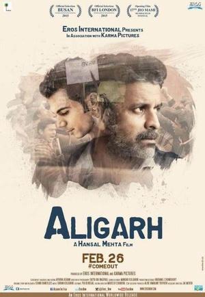 阿里格尔 (2016)
