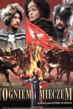 火与剑 (1999)