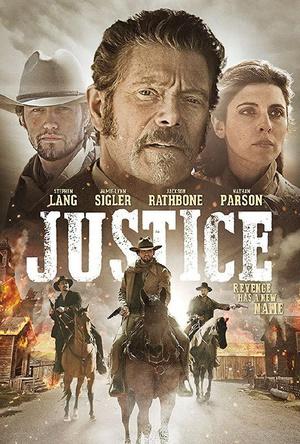 正义法警 (2017)