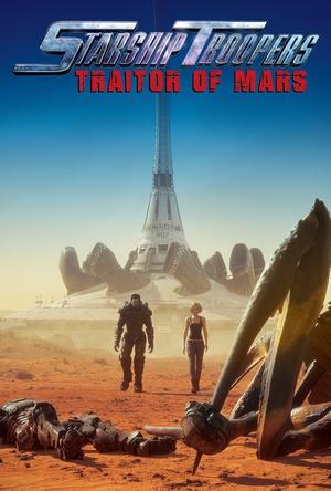 星河战队:火星叛国者 (2017)