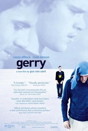盖瑞 (2002)