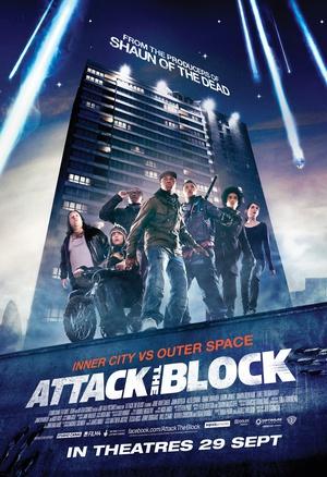 街区大作战 (2011)