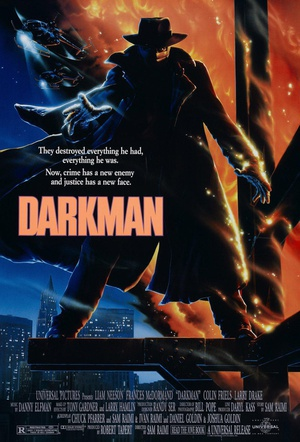 变形黑侠 (1990)