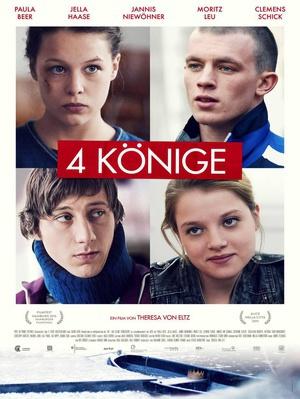 四个国王 (2015)