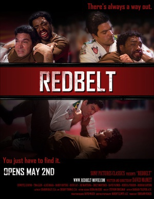 红带高手 (2008)