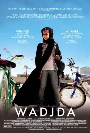 瓦嘉达 (2012)