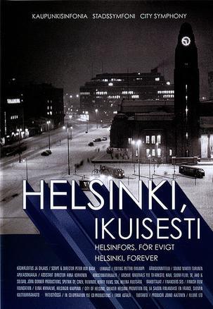 永远的赫尔辛基 (2008)
