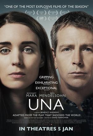 乌娜 (2016)
