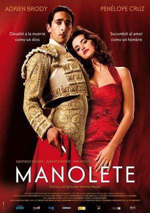 马诺莱特 (2008)