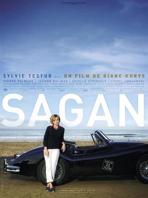 萨冈 (2008)