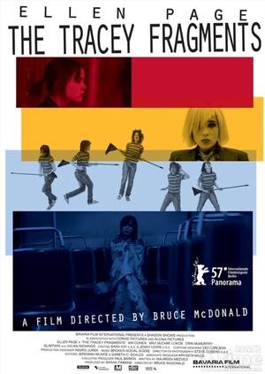 翠西碎片 (2007)